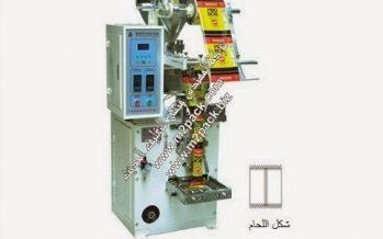 ماكينة التعبئة والتغليف الآتوماتيكية ذات اللحام من الظهر موديل ام تو باك 902 ماركة مهندس منسي