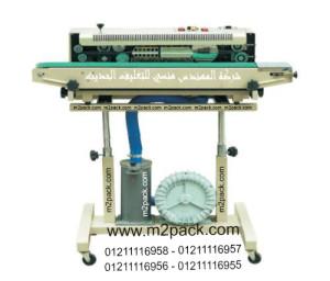 ماكينة لحام و تصنيع أكياس الالمنيوم فويل و اكياس التغليف متعددة الطبقات رأسية