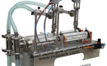 ماكينة تعبئة سوائل نصف اوتوماتيك موديل ام تو باك 403 دبل اي ثنائية المخرج ماركة المهندس منــسي