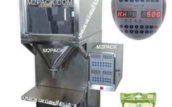ماكينة تعبئة الحبوب و البودر الوزنية نص اوتوماتيك موديل 904 ماركة المهندس مــنسى