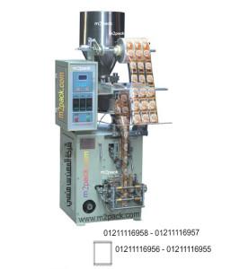 ماكينة تعبئة وتغليف الحبوب و الحبيبات و مساحيق اوتوماتيك لحام ثلاثي و لحام رباعي
