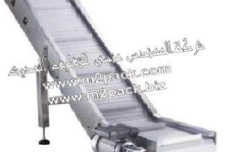 سير ناقل للمواد موديل 318 مقدم لكم من شركة المهندس المنسي للتغليف الحديث و الصناعات الهندسيه M2Pack.com