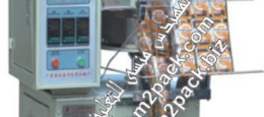 ماكينة التعبئة والتغليف الآتوماتيكية ذو لحام رباعي موديل 905 التى نقدمها نحن شركة المهندس المنسي للتغليف الحديث و الصناعات الهندسيه M2Pack.com: