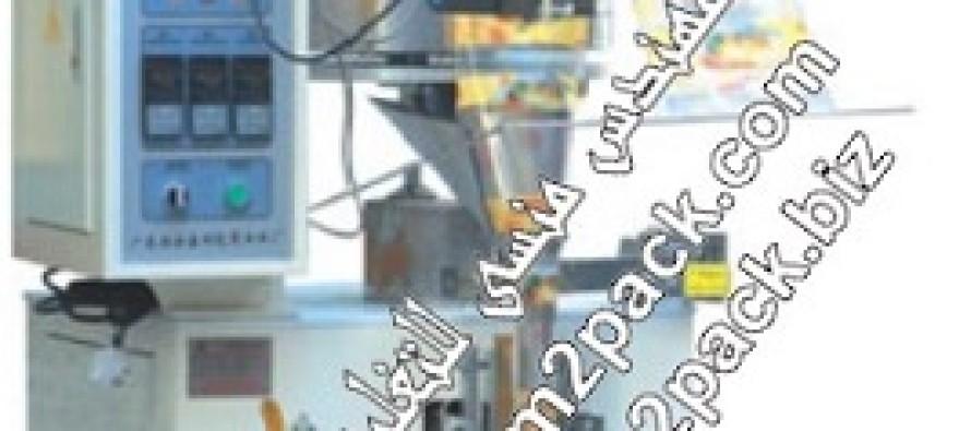ماكينة التعبئة والتغليف الاتوماتيكية ذو لحام رباعي ذات منصة عالية موديل 905A التى نقدمها نحن شركة المهندس منسي لتوريد جميع مستلزمات التغليف الحديث من مواد التعبئة و التغليف و الصناعات الهندسيه – ام تو باك: