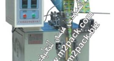 ماكينة تعبئة السوائل الأتوماتيكية ذو لحام ثلاثي موديل 503 التى نقدمها نحن شركة المهندس المنسي للتغليف الحديث و الصناعات الهندسيه M2Pack.com: