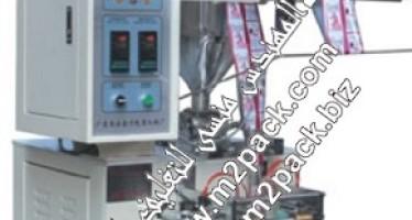ماكينة تعبئة السوائل الاتوماتيكية ذو لحام رباعي موديل 505 التى نقدمها نحن شركة المهندس المنسي للتغليف الحديث و الصناعات الهندسيه M2Pack.com:
