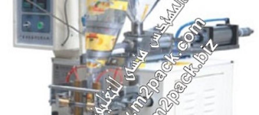 ماكينة تعبئة المواد اللزجة الأتوماتيكية ذات الوزن الكبير موديل 908 A التى نقدمها نحن شركة المهندس المنسي للتغليف الحديث و الصناعات الهندسيه M2Pack.com: