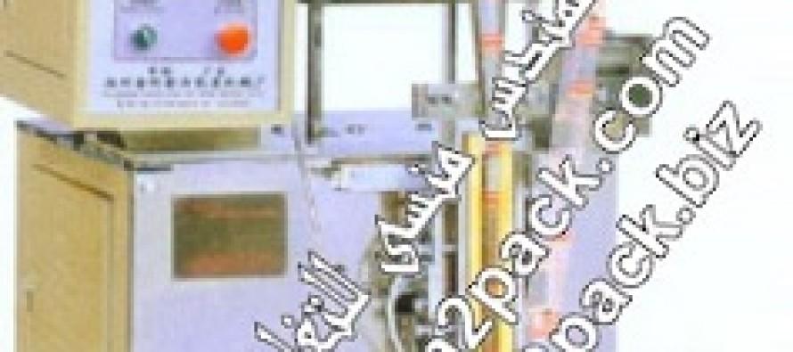 ماكينة تعبئة المواد اللزجة الاتوماتيكية ( أكياس الجيلي ) موديل 700 التى نقدمها نحن شركة المهندس المنسي للتغليف الحديث و الصناعات الهندسيه M2Pack.com: