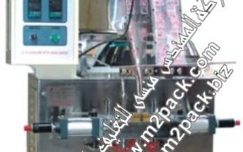 ماكينة التعبئة والتغليف الآتوماتيكية التي تقوم بتعبئة المواد اللزجة ( أكياس الجيلي ) ذات الأشكال المتعددة موديل 238 التى نقدمها نحن شركة المهندس المنسي للتغليف الحديث و الصناعات الهندسيه M2Pack.com