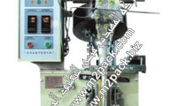 ماكينة التعبئة والتغليف الآتوماتيكية موديل 248 التى نقدمها نحن شركة المهندس المنسي للتغليف الحديث و الصناعات الهندسيه M2Pack.com