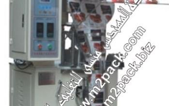 ماكينة التعبئة والتغليف الاتوماتيكية التي تقوم باللحام من الظهر ذو منصة عالية موديل 808 A التى نقدمها نحن شركة المهندس منسي لتوريد جميع مستلزمات التغليف الحديث من مواد التعبئة و التغليف و الصناعات الهندسيه – ام تو باك: