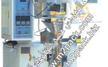 ماكينة التعبئة والتغليف الاتوماتيكية ذو لحام رباعي ذات منصة عالية موديل 208A التى نقدمها نحن شركة المهندس منسي لتوريد جميع مستلزمات التغليف الحديث من مواد التعبئة و التغليف و الصناعات الهندسيه – ام تو باك: